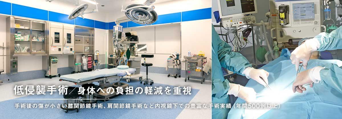 低侵襲手術スライド